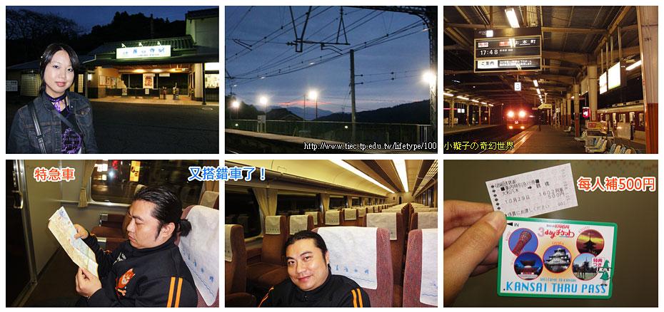 2010-10-29-15b.jpg
